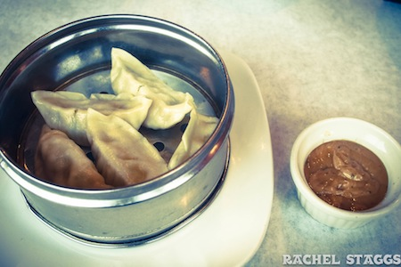 bardo steamed vegetable dumplings